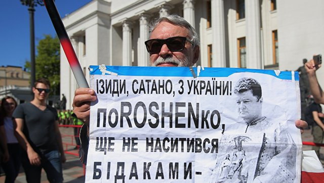 Участники акции в Киеве с требованием проведения выборной реформы. 17 мая 2018