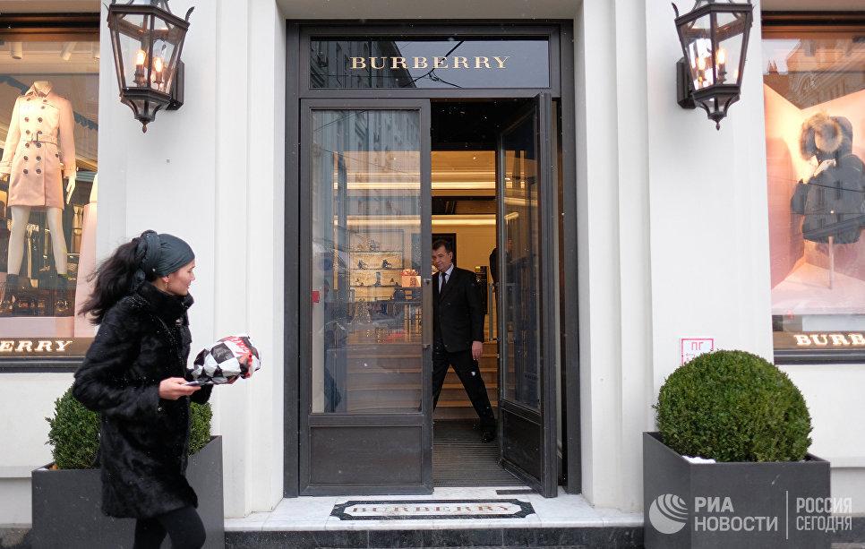 Бутик Burberry в Москве