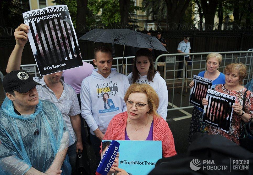 Акция у здания посольства Украины в Москве в поддержку журналиста Кирилла Вышинского