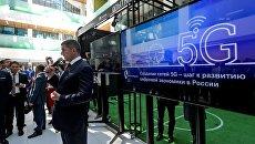 Президент компании ПАО Ростелеком Михаил Осеевский на открытии опытной зоны сети нового поколения технологии 5G в Иннополисе. 21 мая 2018