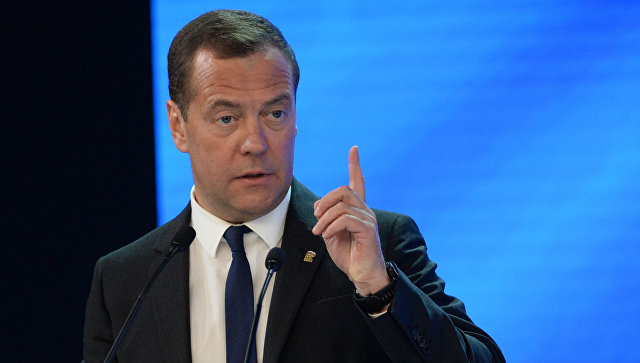 Председатель правительства РФ Дмитрий Медведев выступает на партийной конференции Единой России Направление 2026. 21 мая 2018