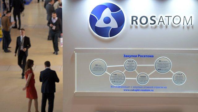 Стенд Государственной корпорации по атомной энергии Росатом. архивное фото