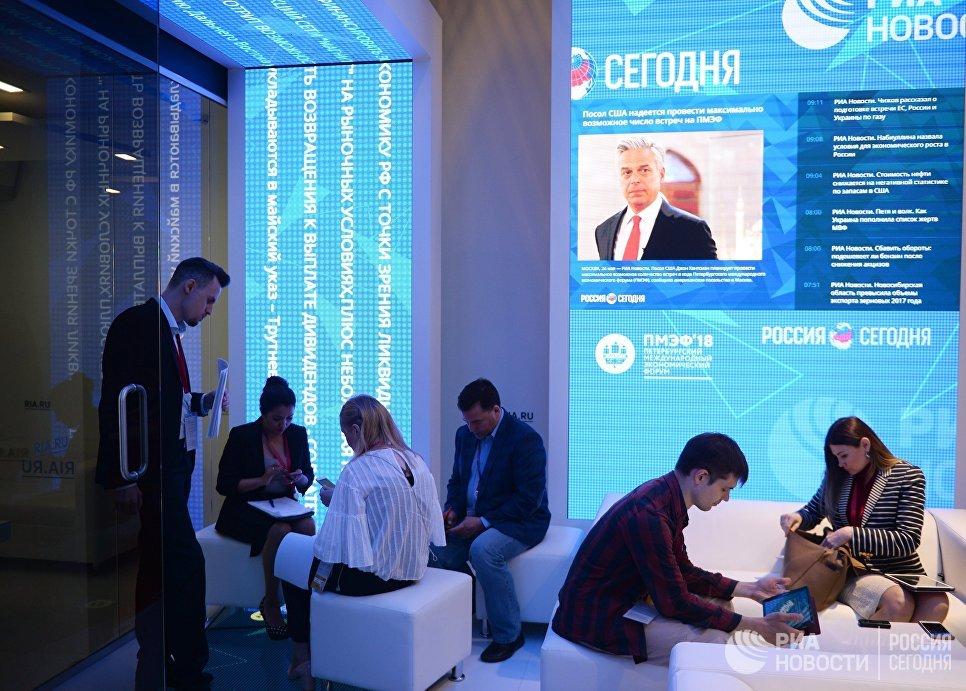 Президент Центральноафриканской республики назвал Российскую Федерацию мировой моделью удачного развития