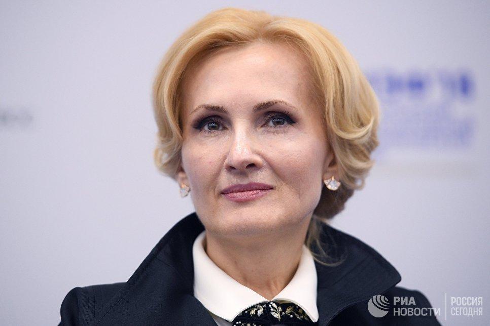 Ирина Яровая на Петербургском международном экономическом форуме. 24 мая 2018