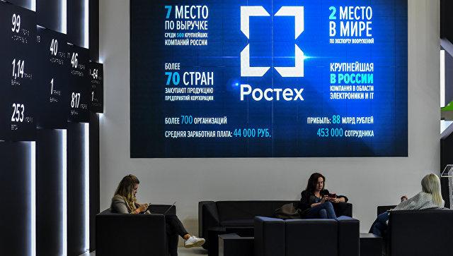 Стенд компании Ростех в конгрессно-выставочном центре Экспофорум накануне открытия Санкт-Петербургского международного экономического форума. Архивное фото
