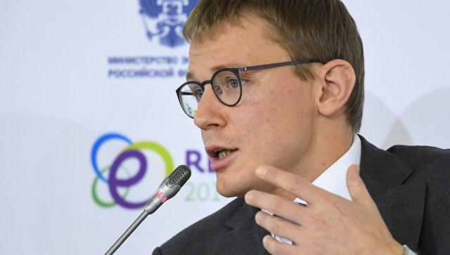 Директор департамента налоговой и таможенной политики министерства финансов РФ Алексей Сазанов
