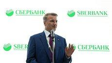 Президент, председатель правления ОАО Сбербанк России Герман Греф. Архивное фото