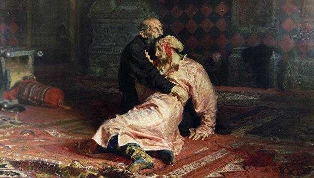 Репродукция картины Иван Грозный и его сын Иван