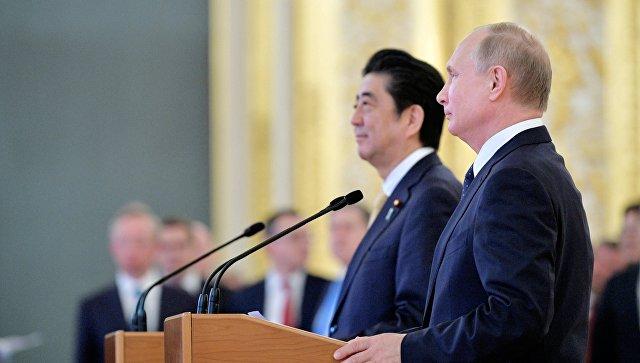 Россия и Япония приняли план сотрудничества в области цифровой экономики