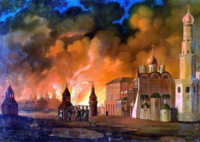 Москва в огне 1812