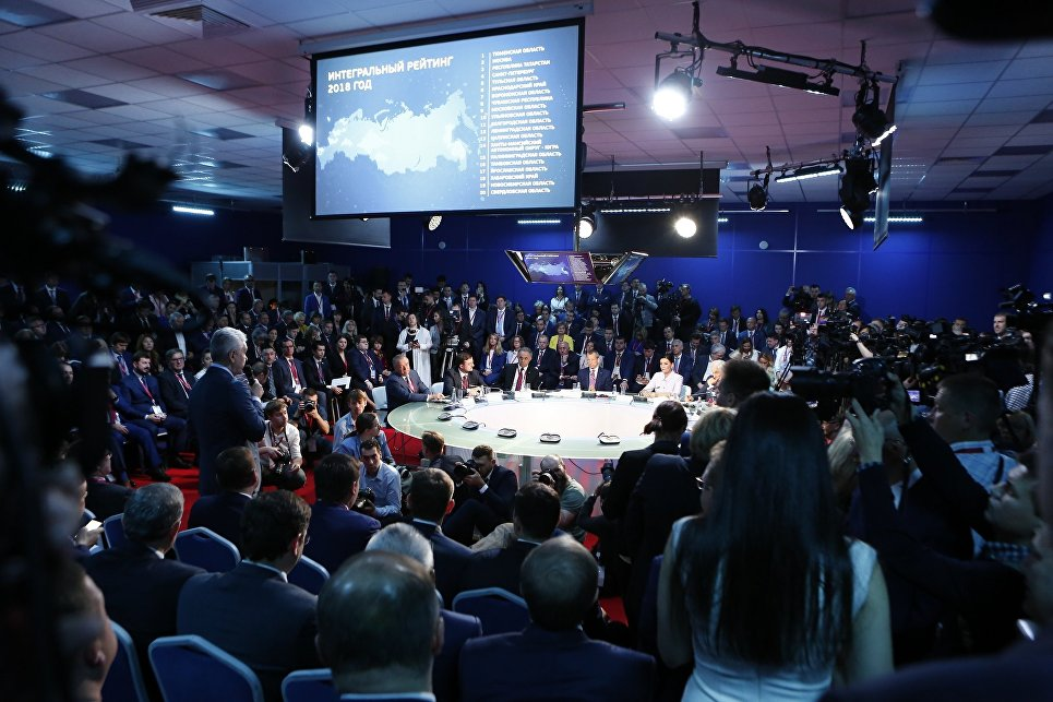 По итогам Национального рейтинга состояния инвестиционного климата в субъектах РФ, оглашенным в рамках ПМЭФ-2018, Краснодарский край впервые с 2014 года улучшил позиции и поднялся на одну строчку, заняв шестое место