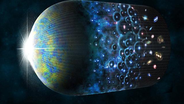 Космологи нашли первые следы черных дыр из «других Вселенных»