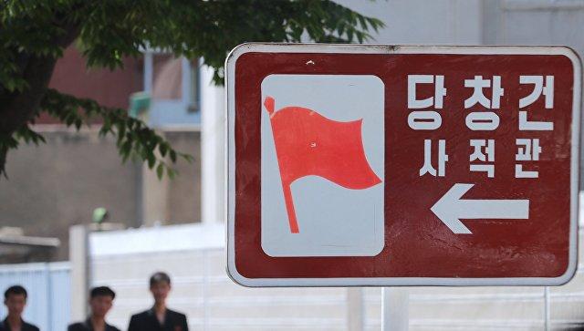 Пхеньян. КНДР. Архивное фото
