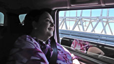 Великая княгиня Романова с сыном проехали на Ладе по Крымскому мосту