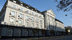 Здание Службы безопасности Украины в Киеве. Архивное фото