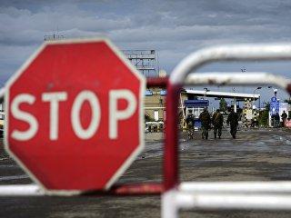 Пограничный пункт пропуска на границе России и Украины. Архивное фото