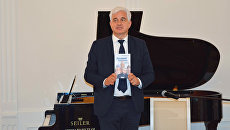 Презентация книги Научиться любить Россию в российском посольстве в Вене