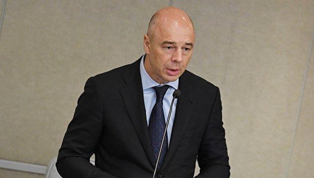 Первый заместитель председателя правительства РФ – министр финансов РФ Антон Силуанов. Архивное фото