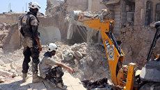 Активисты из организации Белые каски в Алеппо, Сирия