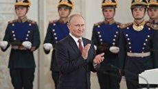 Президент РФ Владимир Путин на церемонии вручения Государственных премий 2017. 12 июня 2018