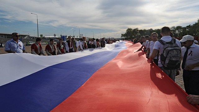 Жители России  назвали гостеприимство основным  достоинством нации