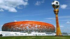 Стела с мячом возле стадиона Мордовия Арена в Саранске. Архивное фото