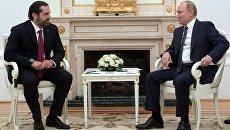 Владимир Путин и премьер-министр Ливана Саад Харири во время встречи. 13 июня 2018