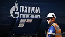 Автоцистерна компании Газпром Нефть. Архивное фото