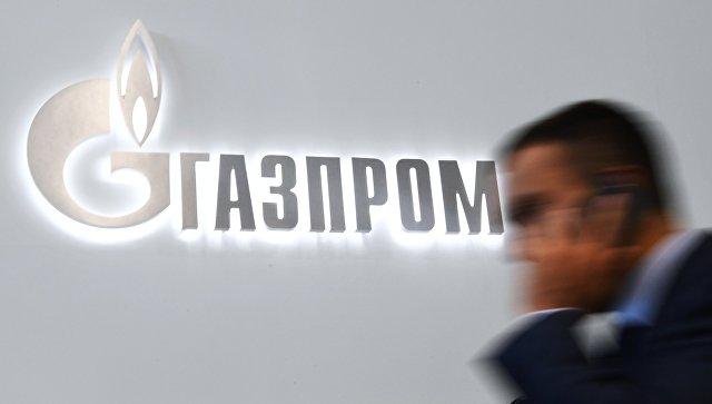 """В """"Газпроме"""" назвали ожидания по экспортной цене на газ в 2018 году"""