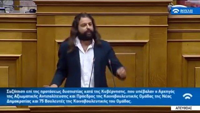 Депутат парламента Греции призывает к военному перевороту. 15 июня 2018