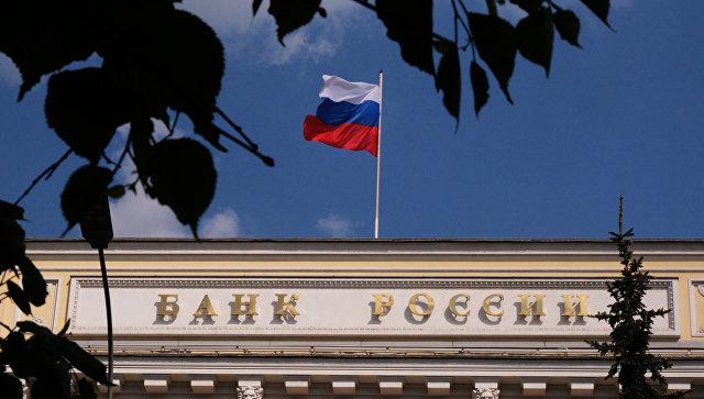 Флаг на здании Центрального банка РФ. Архивное фото