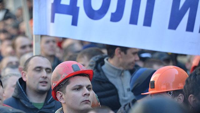 На Украине пять шахтеров отказались выходить на поверхность