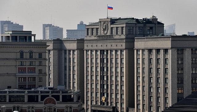 Здание Государственной Думы РФ на улице Охотный ряд в Москве. Архивное фото