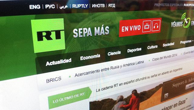 Сайт телеканала RT на испанском языке