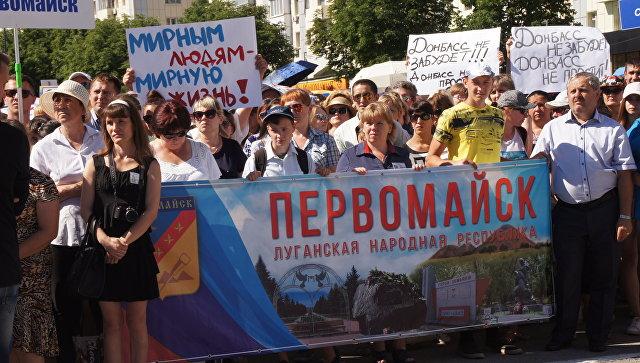 Трибунал признал генпрокурора Украины виновным в преступлениях в Донбассе