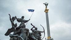 Флаг ЕС на площади Независимости в Киеве. Архивное фото