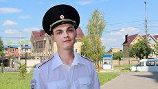 Старший сержант полиции Антон Ратанов, спасший пятилетнего мальчика, упавшего в озеро