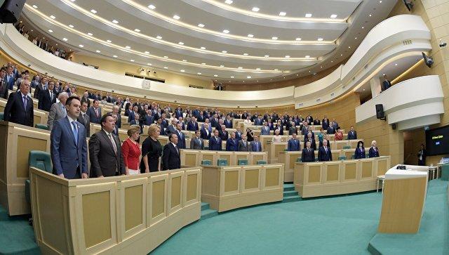 Сенаторы перед началом заседания Совета Федерации РФ. Архивное фото