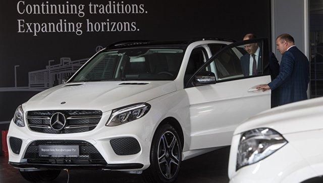 Один из легковых автомобилей Mercedes, которые будут выпускаться на заводе в Московской области. Архивное фото