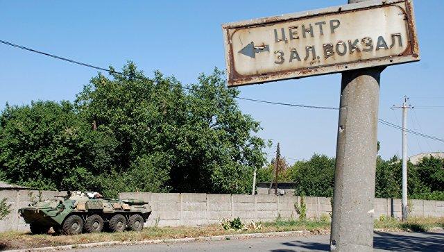 Ситуация в Иловайске. Архивное фото