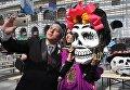 Участники карнавала, проходящего в рамках празднования традиционного мексиканского праздника День мертвых, в Москве