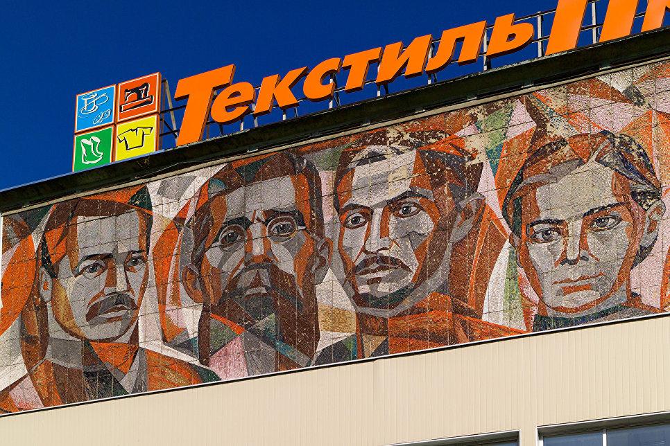 Мозаика на здании города Иваново.
