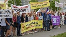 Латвийские школьники и активисты Русского союза Латвии во время акции в защиту русскоязычного образования в Страсбурге, Франция. Архивное фото