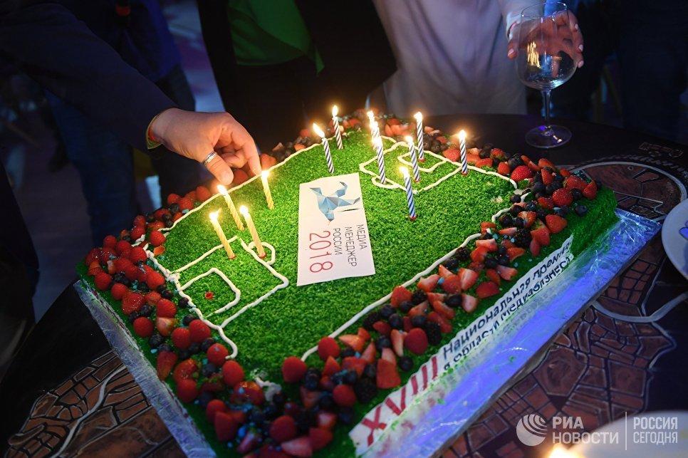 Праздничный торт на XVIII церемонии награждения лауреатов Национальной премии Медиа-Менеджер России-2018 в Москве