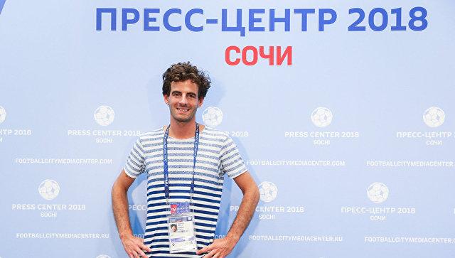 Волонтер ЧМ-2018 из Венгрии: Я знаю Россию и делюсь своим опытом с другими