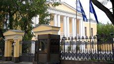 Здание посольства Греции в Москве. Архивное фото