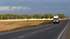 Автодорога. Архивное фото