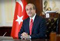 Заместитель председателя Партии справедливости и развития Турции по международным вопросам Мехди Экер