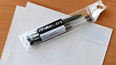Чистый бланк ответов и ручки перед началом ЕГЭ. Архивное фото
