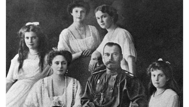 Русский Император Николай II с семьёй. Архивное фото